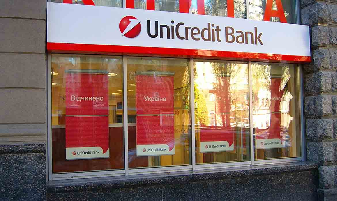 "Лайтбокс ""UniCredit Bank"""