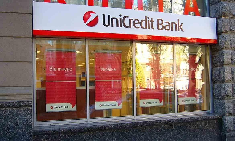 """Лайтбокс """"UniCredit Bank"""""""