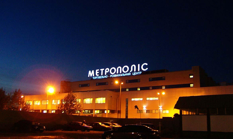 """Крышная установка """"Метрополис"""""""