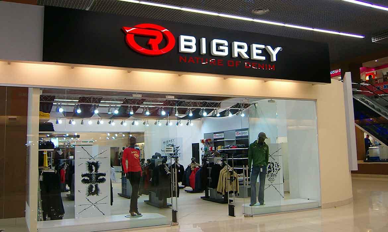 """Вывеска """"Bigrey"""""""