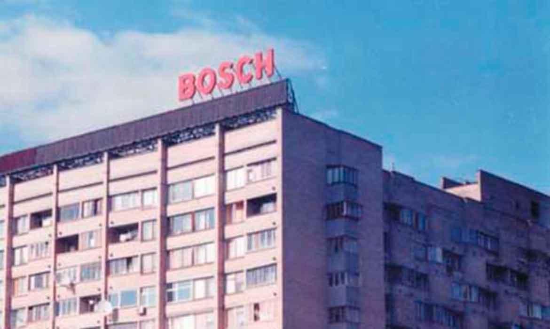 """Крышная установка """"Bosch"""""""
