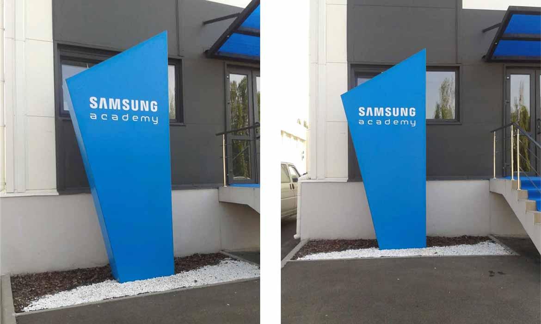 "Стеллла ""Samsung Academy"""