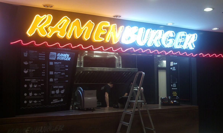 """Неоновая вывеска """"Ramen Burger"""""""
