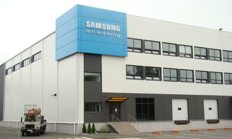 """Вывеска """"Samsung Academy"""""""