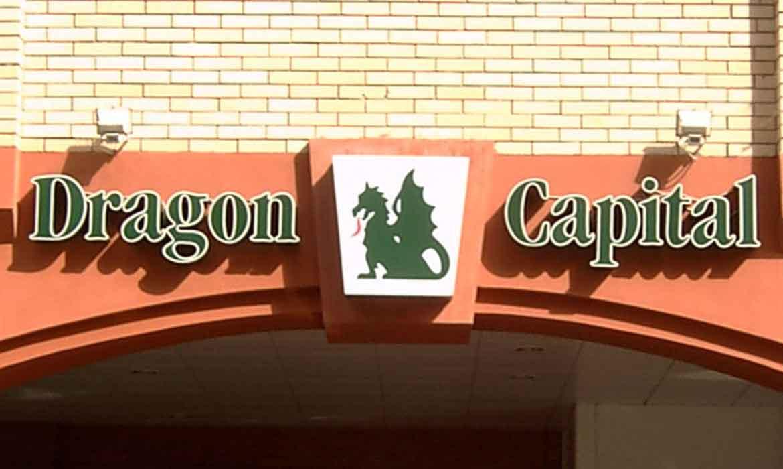 """Вывеска """"Dragon Capital"""""""