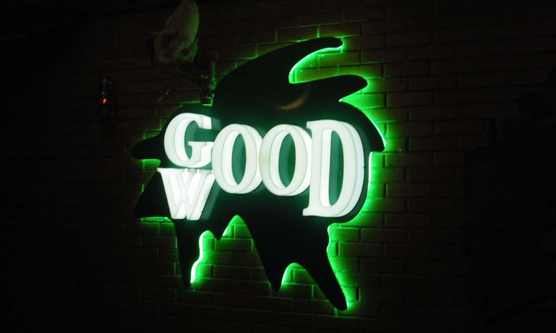 "Объемные буквы ""Good Wood"""