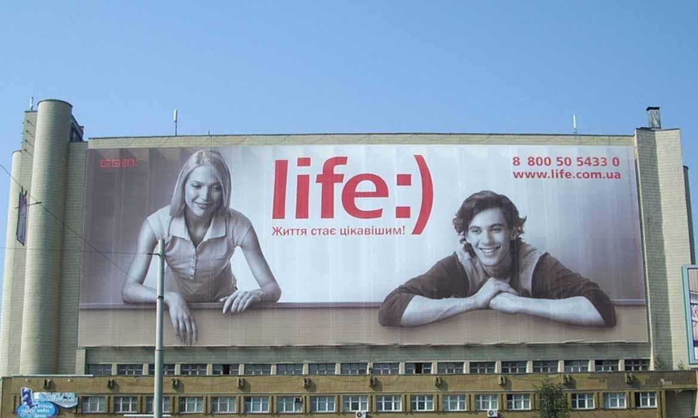 """Брандмауэр """"life:)"""""""