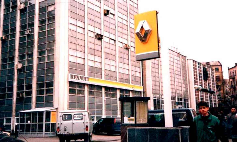 """Оформление автосалона """"Renault"""""""