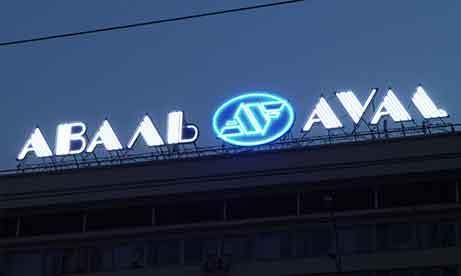 """Крышная установка """"Банк Аваль"""" (миниатюра)"""