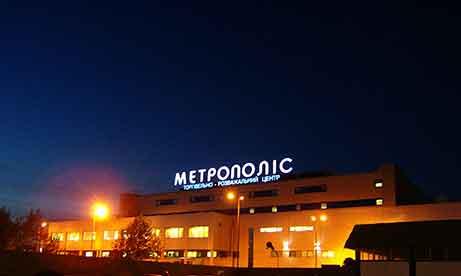 """Крышная установка """"Метрополис"""" (миниатюра)"""