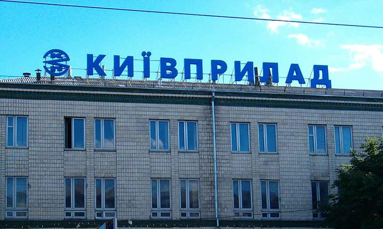"""Крышная установка """"Киевприбор"""""""