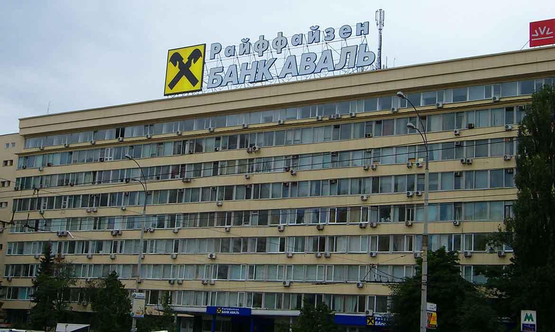 "Накрышная установка ""Райффайзен Банк Аваль"""