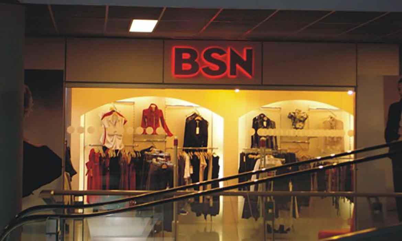 """Вывеска """"BSN"""""""