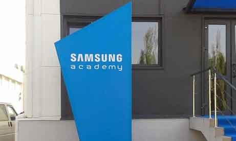 """Стеллла """"Samsung Academy"""" (миниатюра)"""