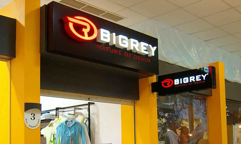 """Вывеска """"Bigrey"""" 3"""