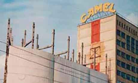 """Крышная установка """"Camel"""" (миниатюра)"""