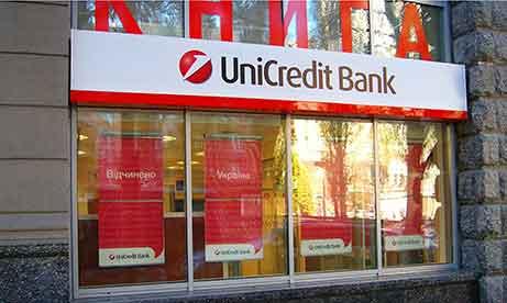 """Лайтбокс """"UniCredit Bank"""" (миниатюра)"""