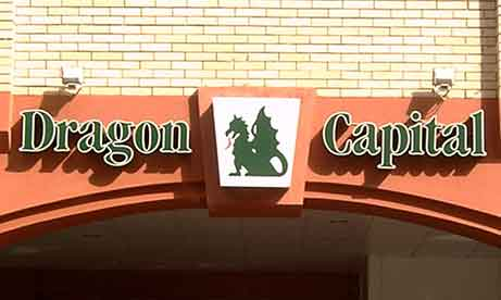 "Вывеска ""Dragon Capital"" (миниатюра)"