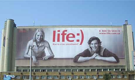 """Брандмауэр """"life:)"""" на ул. Голосеевской (миниатюра)"""