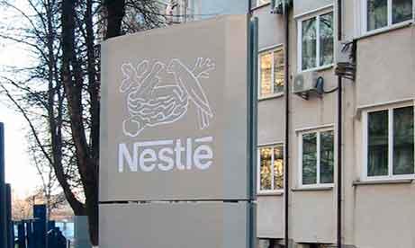 """Стеллла """"Nestle"""" (миниатюра)"""