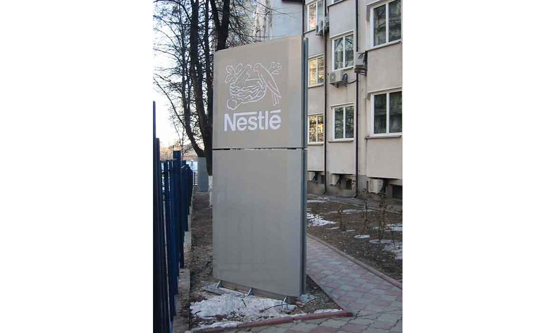 "Стеллла ""Nestle"""