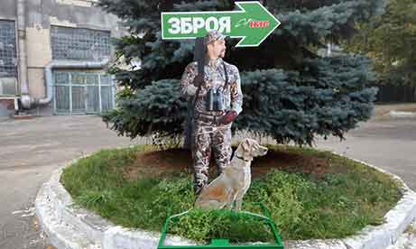 """Ростовая фигур """"Ибис"""""""