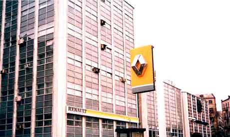 """Оформление автосалона """"Renault"""" (миниатюра)"""