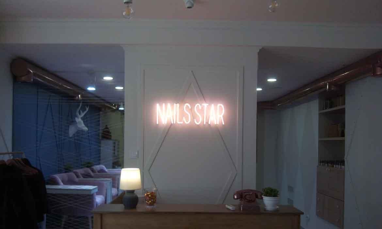 """Неоновая вывеска """"Nails Star"""""""