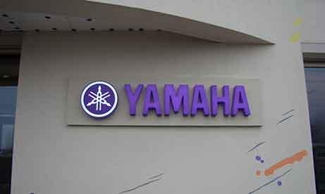 """Вывеска """"Yamaha"""" (миниатюра)"""
