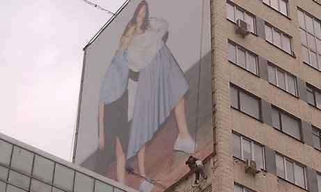 "Брандмауэр ""Reserved"" на бульваре Тараса Шевченко (миниатюра)"