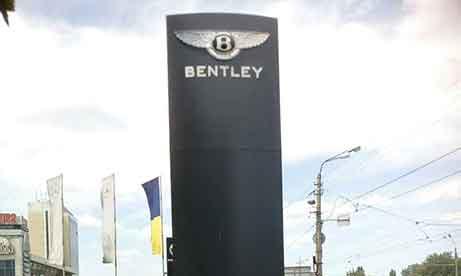 """Монтаж стеллы """"Bentley"""" (миниатюра)"""