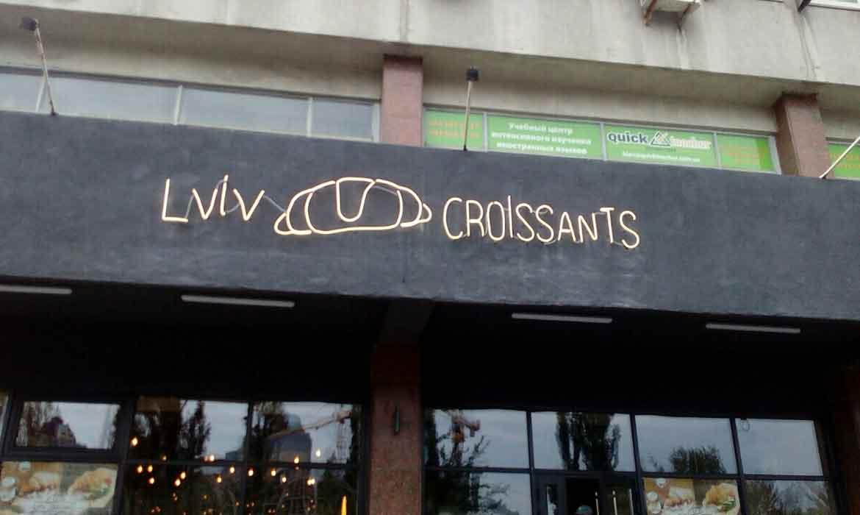 """Наружная неоновая вывеска """"Lviv Croissants"""" (миниатюра)"""