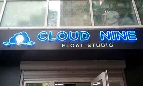 """Входная группа """"Cloud Nine Float Studio"""" (миниатюра)"""