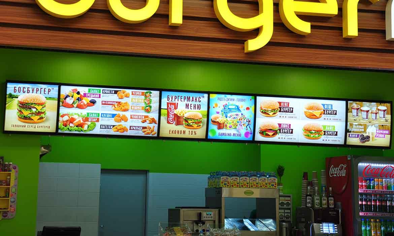 "Меню-борды для ресторана ""Burger Max"""