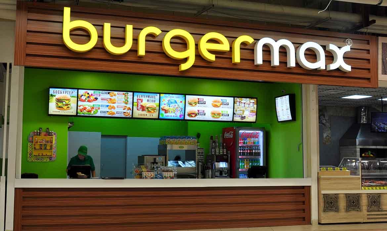 "Оформление ресторана ""Burger Max"""