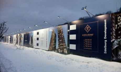 Баннерная рекламная конструкции на ул. Старонаводницкая (миниатюра)