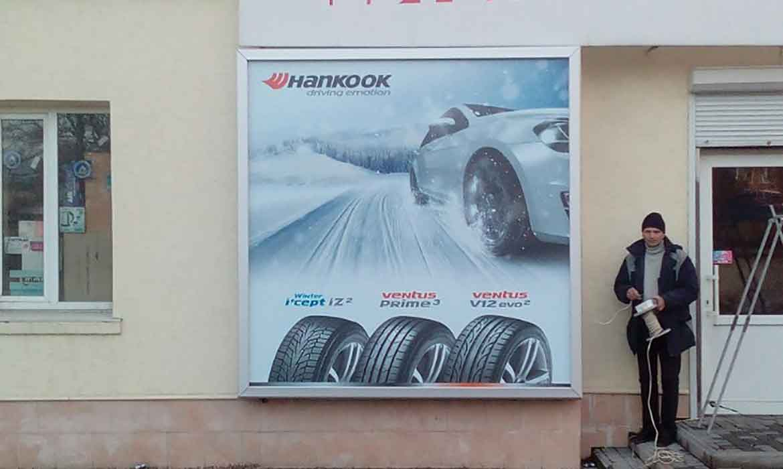"Лайтбокс ""Hankook"" в Одессе"