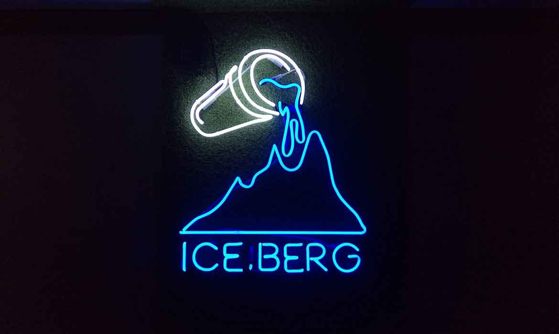 "Неоновая реклама кофени ""ICE-BERG"""