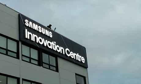 """Вывеска """"Samsung Innovation Centre"""" (миниатюра)"""