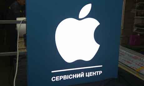 """Лайтбокс с прорезанным логотипом и буквами """"Cервісний центр"""" (миниатюра)"""