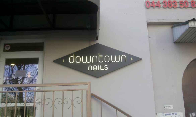 """Оформление салона красоты """"downtown nails"""""""