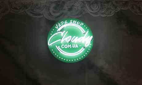 """Лайтбокс интеръерный """"Vape Shop Cloudy"""" (миниатюра)"""