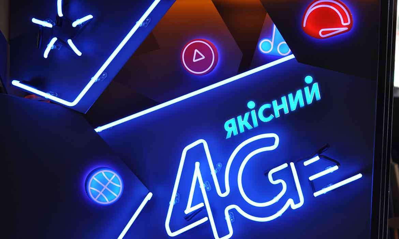 """Неоновая инсталяция """"Киевстар 4G"""" (увеличено)"""
