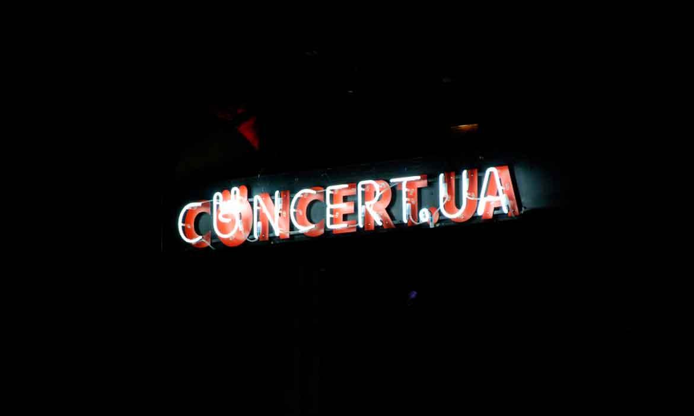 """Неон, буквы из композита на металлоконструкции """"Concert.ua"""" в """"Atlas"""""""