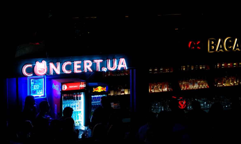 """Неон, буквы из композита на металлоконструкции """"Concert.ua"""" в """"Atlas"""" (вид слева)"""