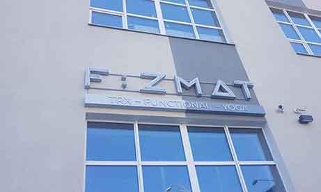"""Световые буквы на фасаде """"FIZMAT"""" (миниатюра)"""