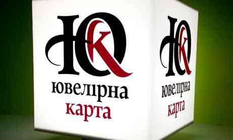 """Лайтбокс Киев """"Ювелирная карта"""" (миниатюра)"""