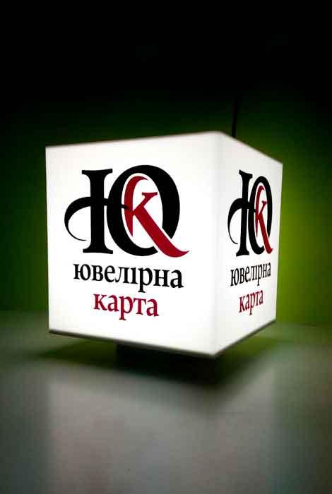 Лайтбокс Киев