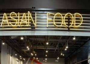 Оформление ресторана «WOK Asianseafood» в ТРЦ «Lavina Mall» (миниатюра)