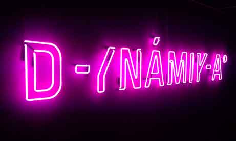 """Неон для студии звукозаписи """"Dynamika Music"""" на Петропавловской Борщаговке (миниатюра)"""